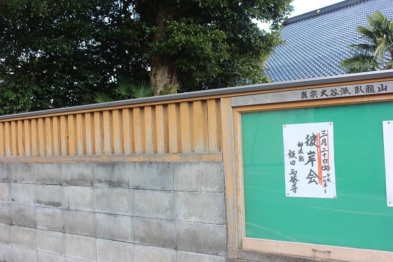 f:id:umiyamabusi:20200312142945j:plain