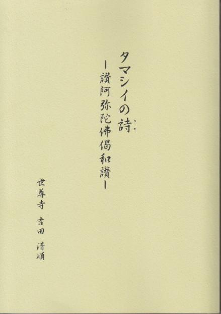 f:id:umiyamabusi:20200313065350j:plain