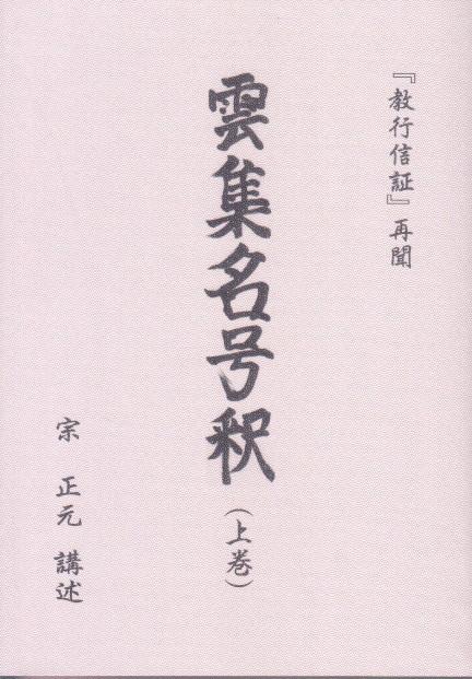 f:id:umiyamabusi:20200317113548j:plain