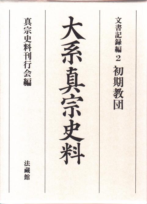 f:id:umiyamabusi:20200702053624j:plain