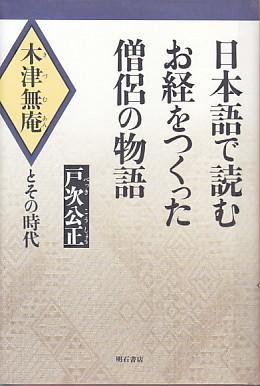 f:id:umiyamabusi:20200702054140j:plain