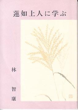 f:id:umiyamabusi:20200702054204j:plain