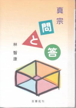 f:id:umiyamabusi:20200702054248j:plain