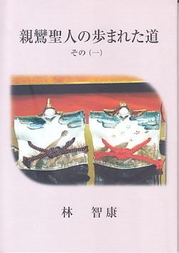f:id:umiyamabusi:20200702060218j:plain