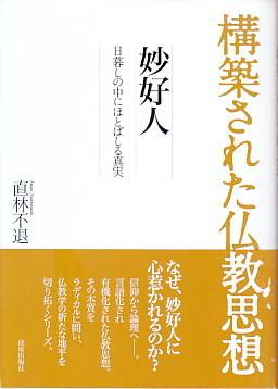 f:id:umiyamabusi:20200702061846j:plain