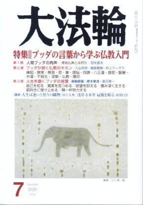 f:id:umiyamabusi:20200702062033j:plain