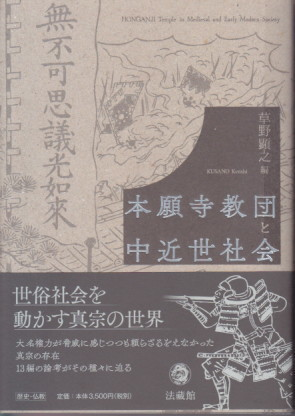 f:id:umiyamabusi:20200703055902j:plain