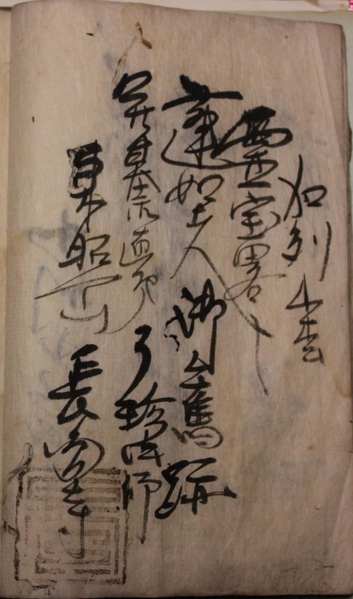 f:id:umiyamabusi:20200714173457j:plain