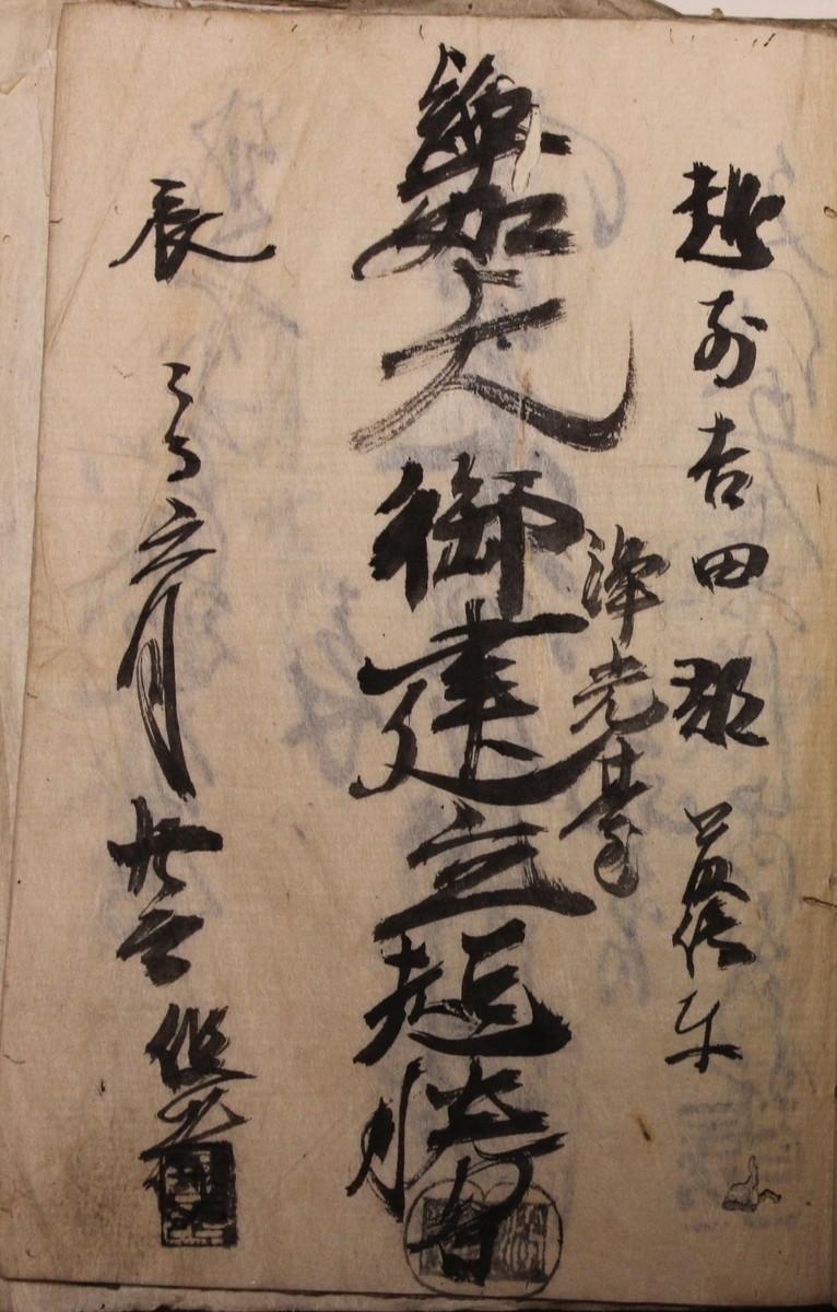 f:id:umiyamabusi:20200723214018j:plain