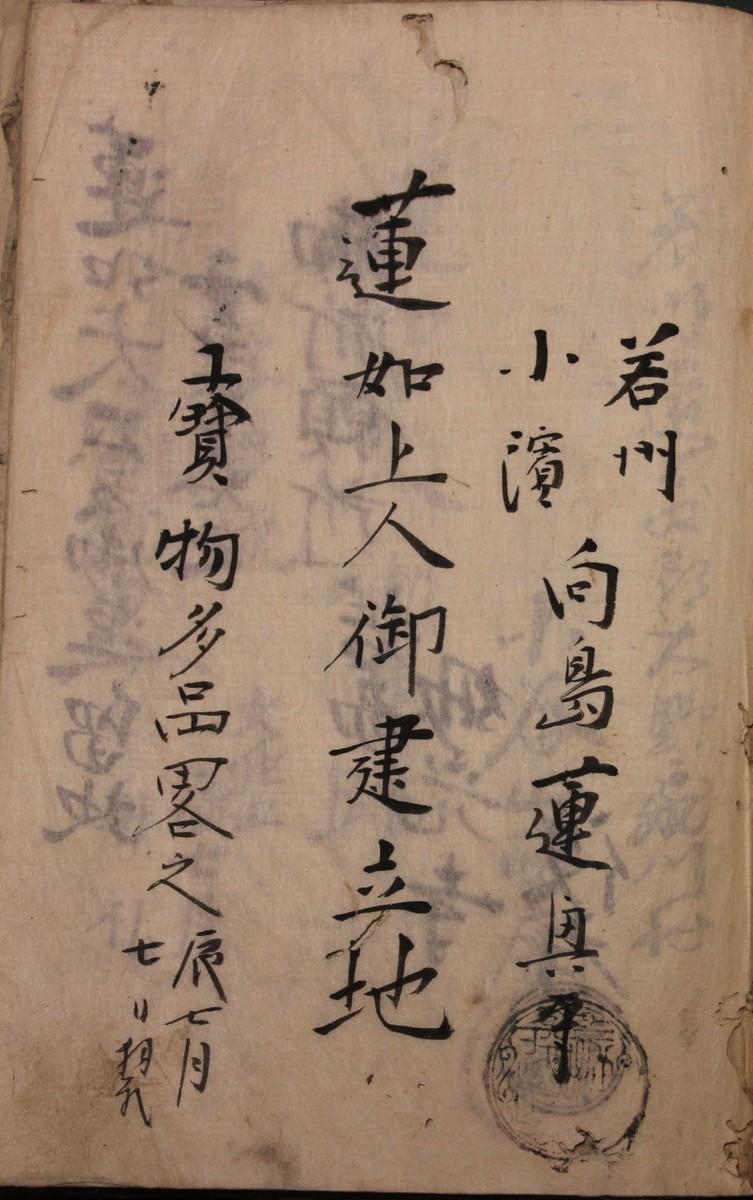 f:id:umiyamabusi:20200726081909j:plain