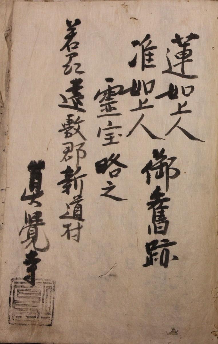f:id:umiyamabusi:20200727173522j:plain