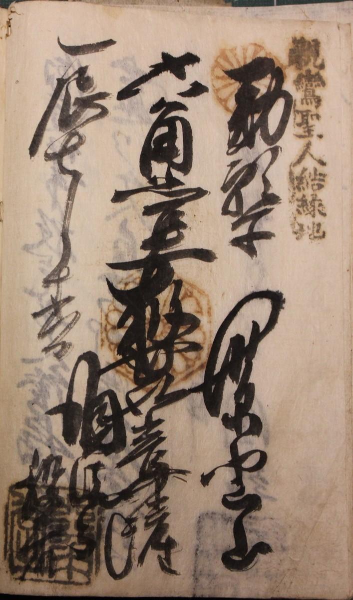 f:id:umiyamabusi:20200728105052j:plain