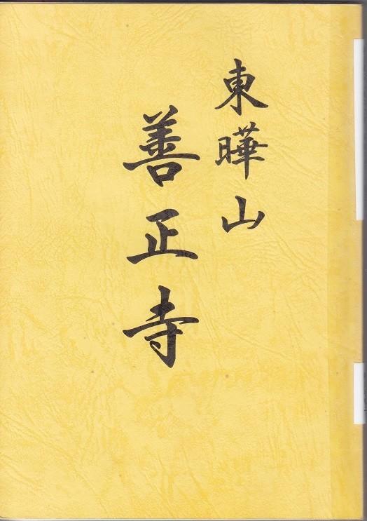 f:id:umiyamabusi:20200730175305j:plain