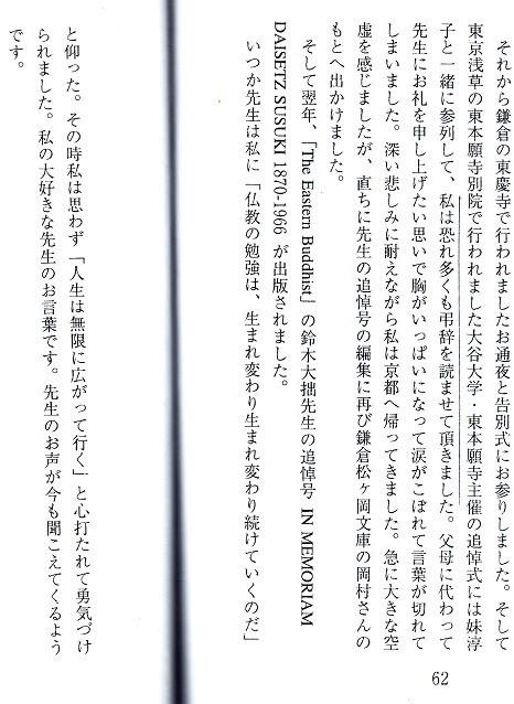 f:id:umiyamabusi:20200730175522j:plain