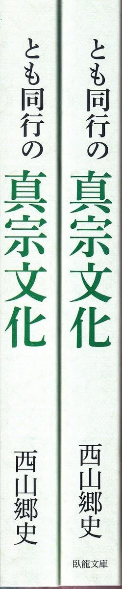 f:id:umiyamabusi:20200730221858j:plain