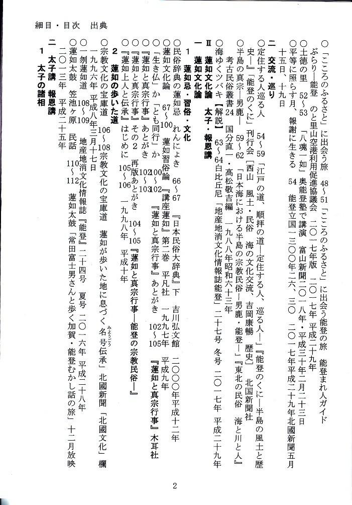 f:id:umiyamabusi:20200730222347j:plain