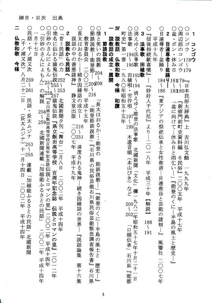 f:id:umiyamabusi:20200730222509j:plain