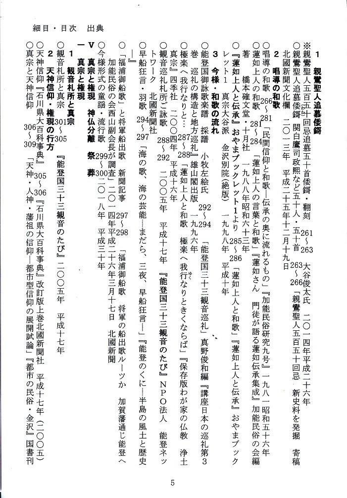 f:id:umiyamabusi:20200730222725j:plain
