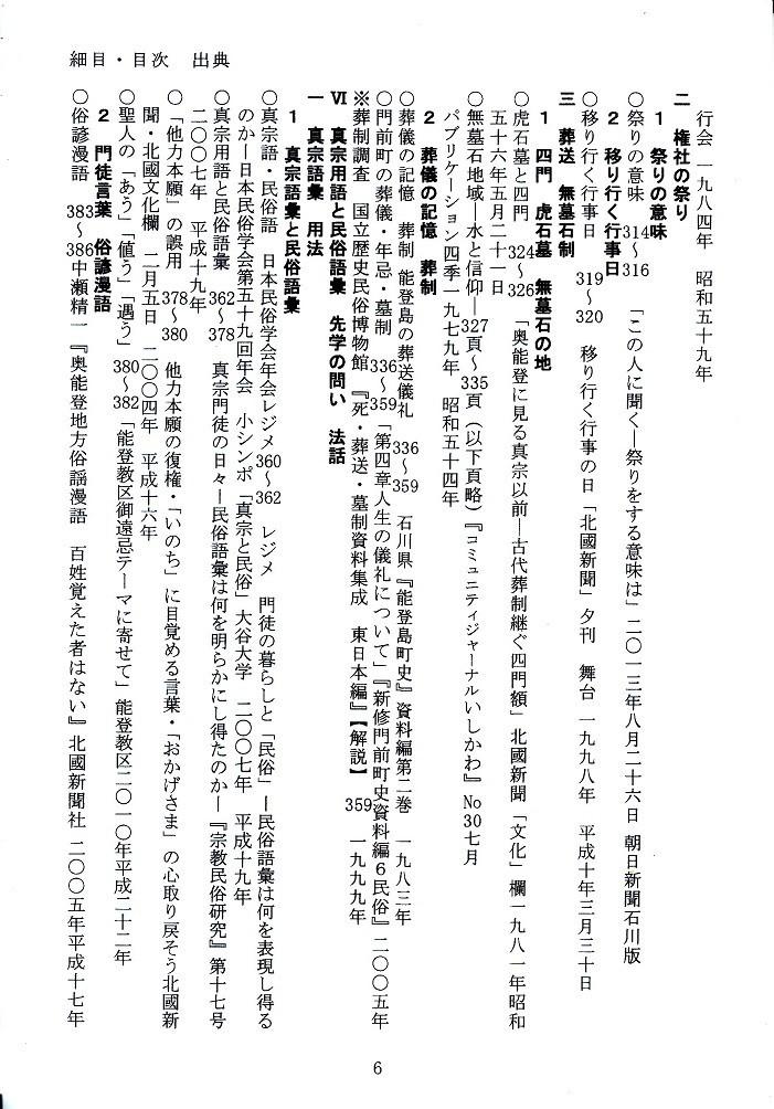 f:id:umiyamabusi:20200730222741j:plain