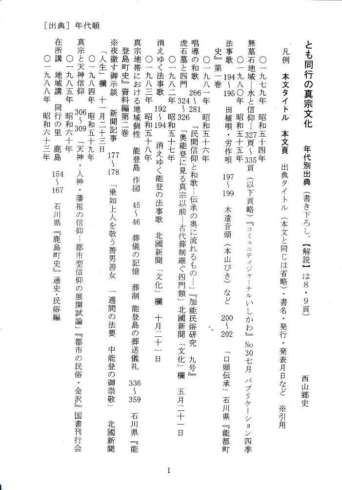 f:id:umiyamabusi:20200730223125j:plain