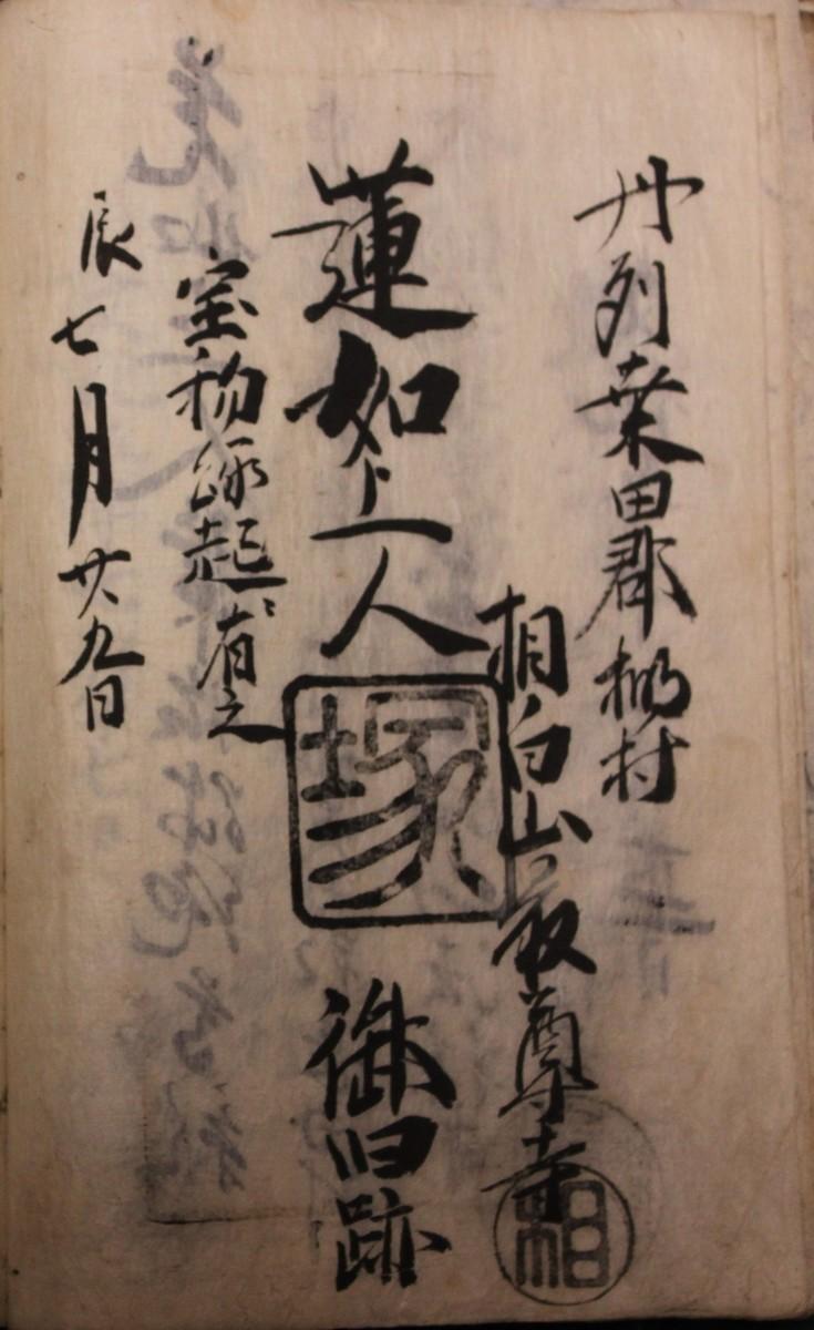 f:id:umiyamabusi:20200802194752j:plain