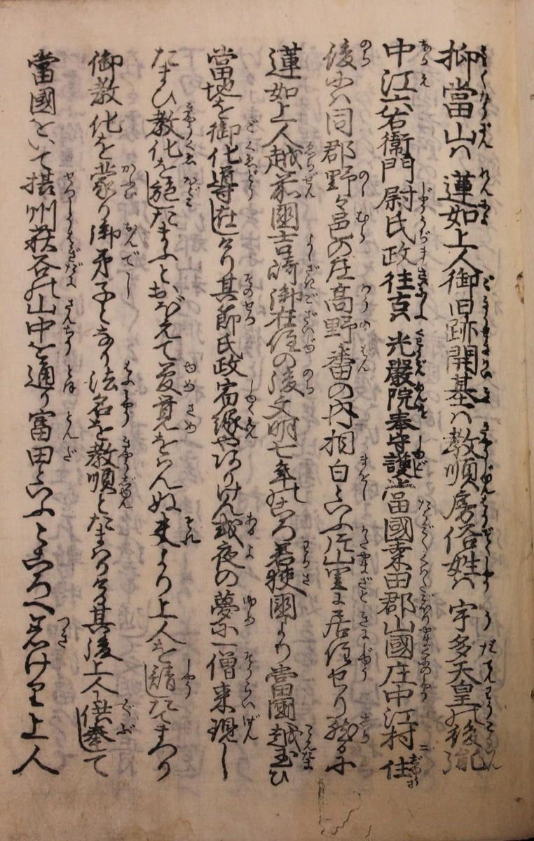 f:id:umiyamabusi:20200802200411j:plain
