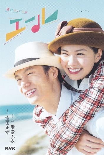 f:id:umiyamabusi:20200804195838j:plain