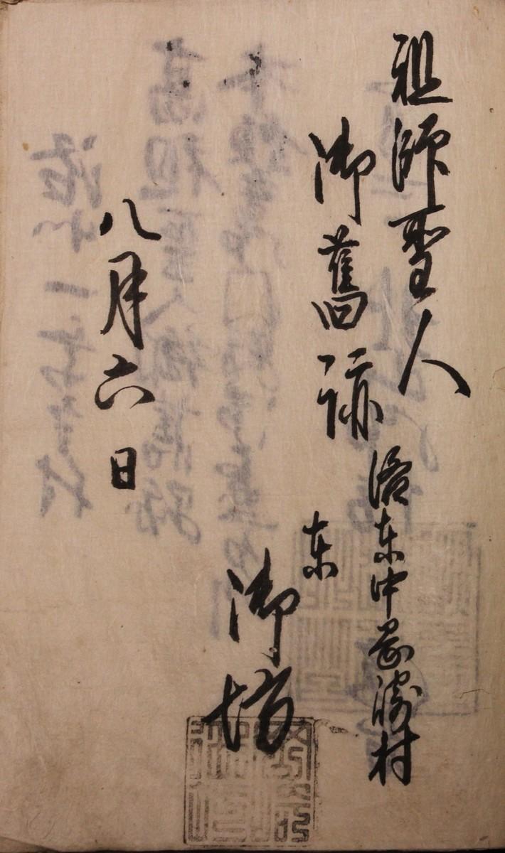 f:id:umiyamabusi:20200811081411j:plain