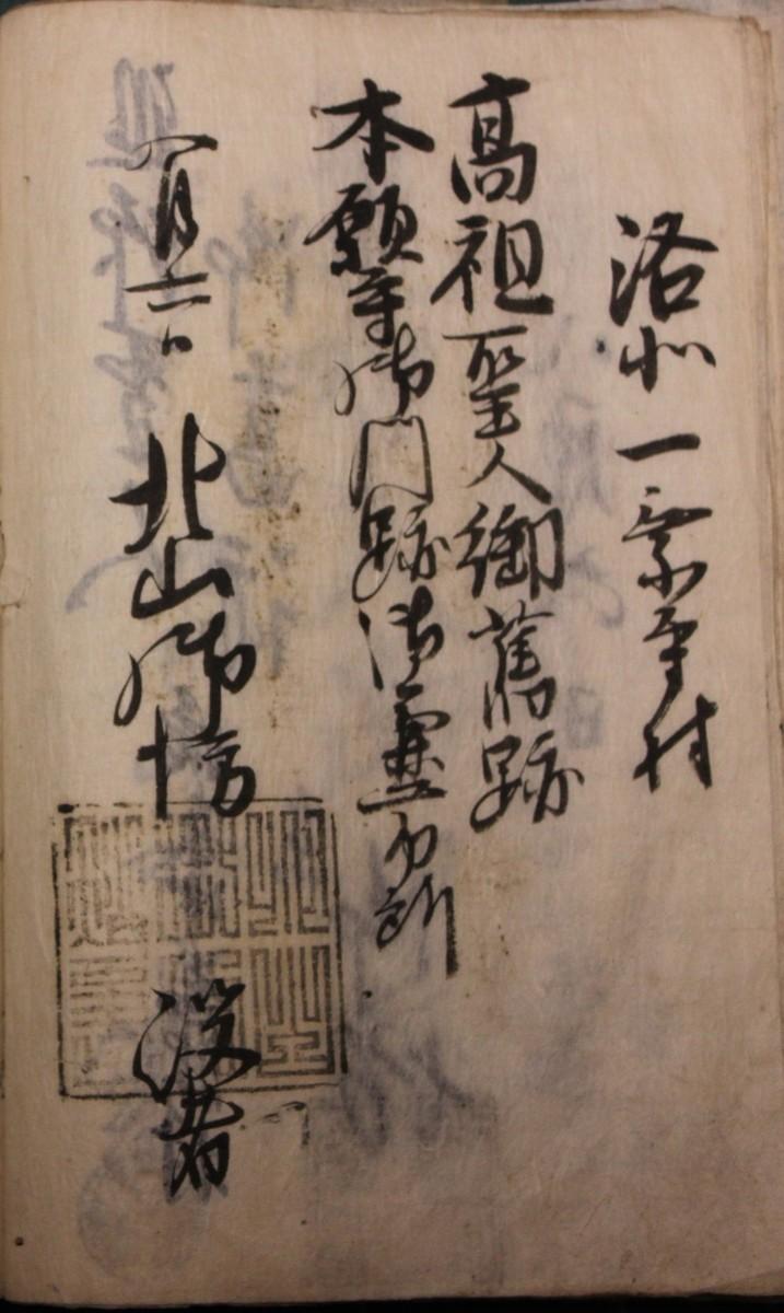 f:id:umiyamabusi:20200811085233j:plain