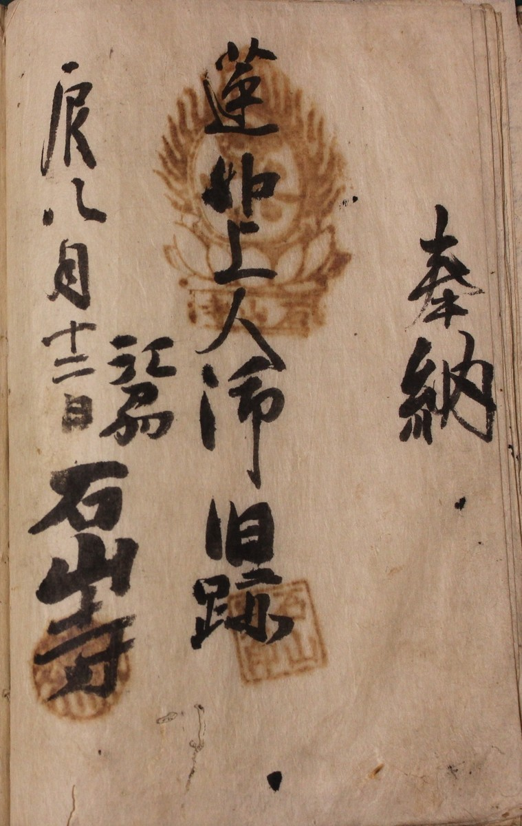 f:id:umiyamabusi:20200811110529j:plain