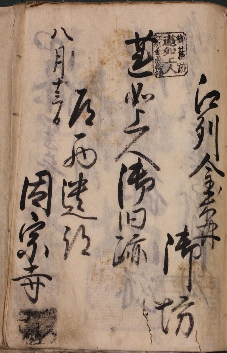 f:id:umiyamabusi:20200811111149j:plain