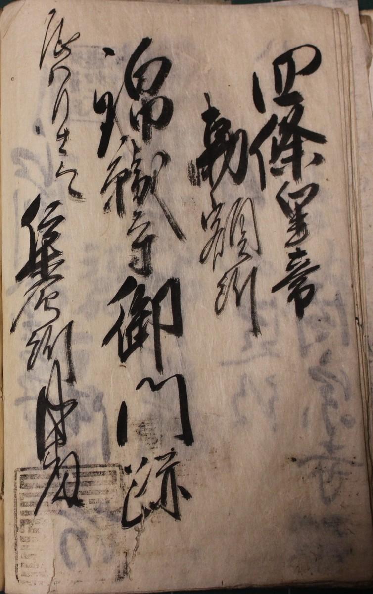 f:id:umiyamabusi:20200811111530j:plain