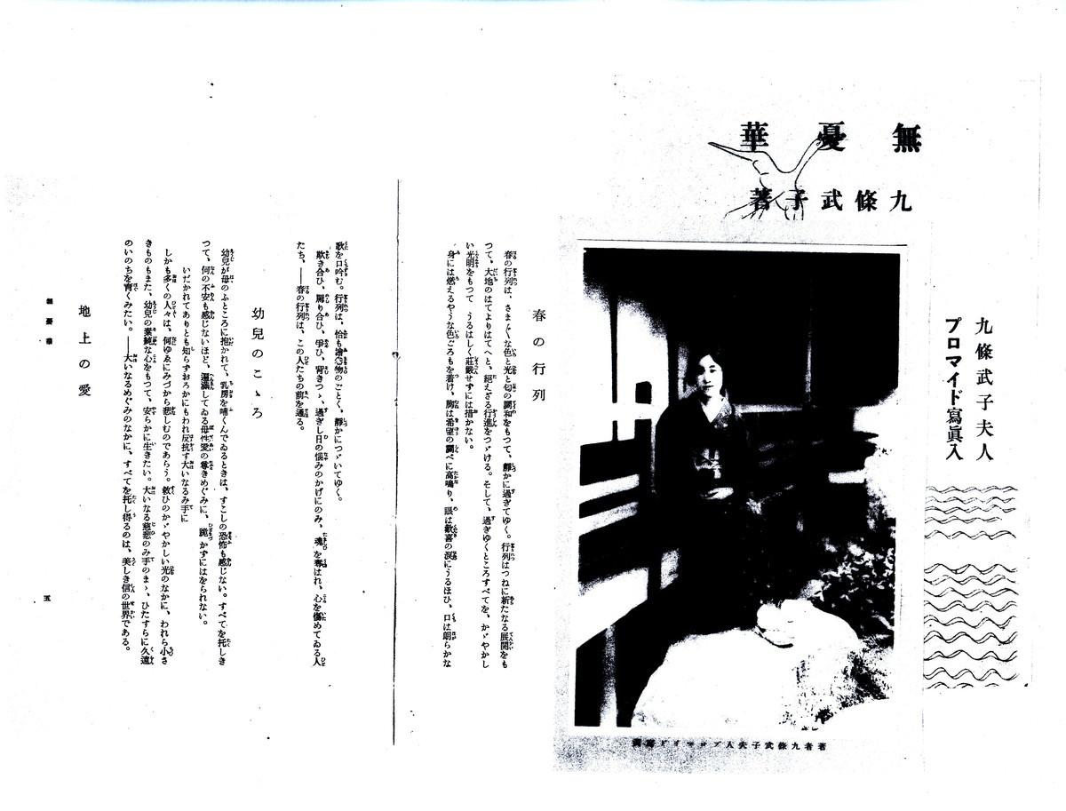 f:id:umiyamabusi:20200822215904j:plain