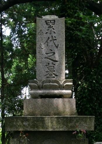 f:id:umiyamabusi:20200826083000j:plain