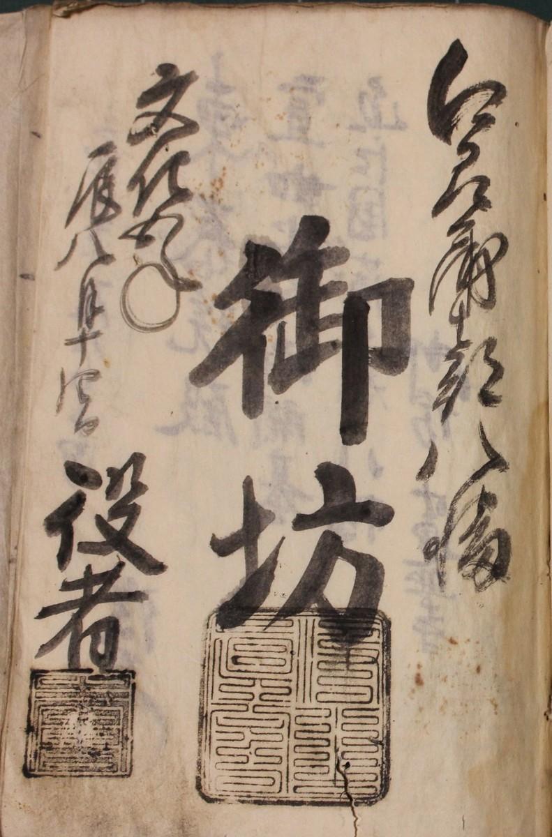 f:id:umiyamabusi:20200919180015j:plain