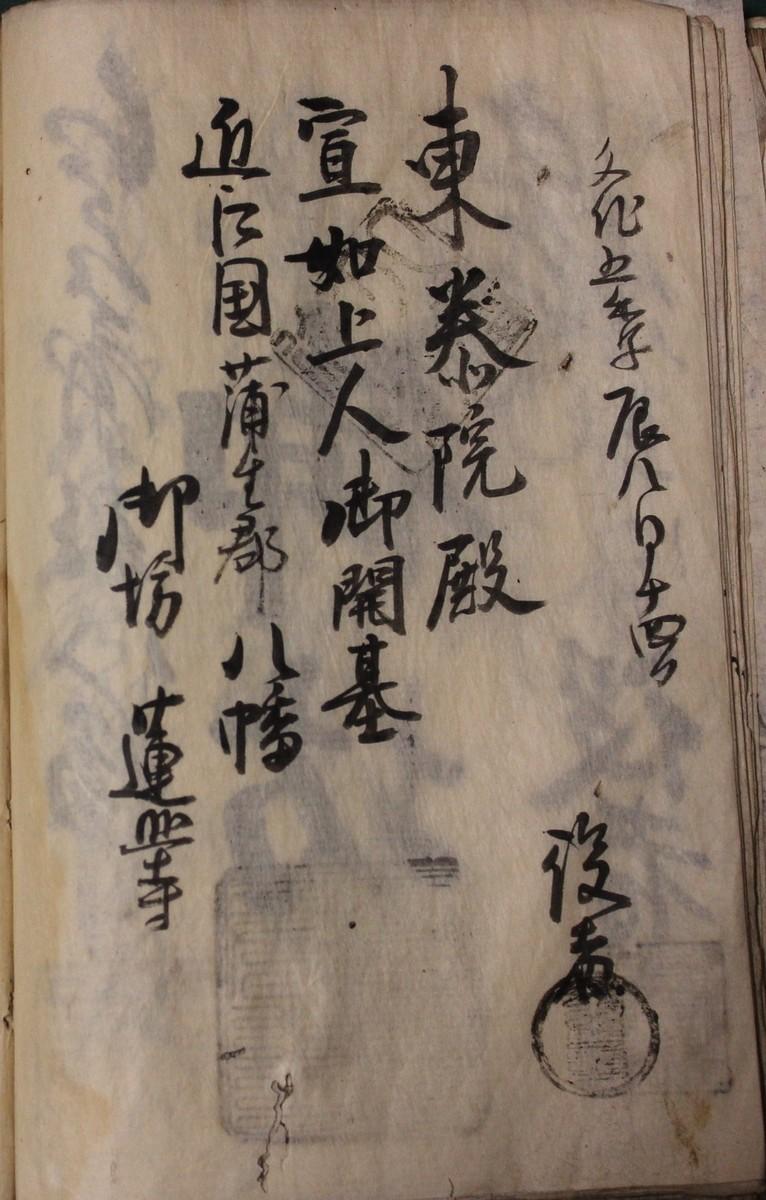 f:id:umiyamabusi:20200919185358j:plain