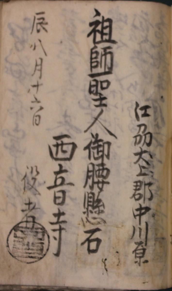 f:id:umiyamabusi:20200919191931j:plain