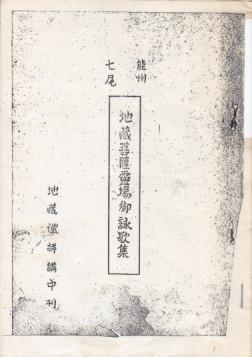 f:id:umiyamabusi:20200926102554j:plain