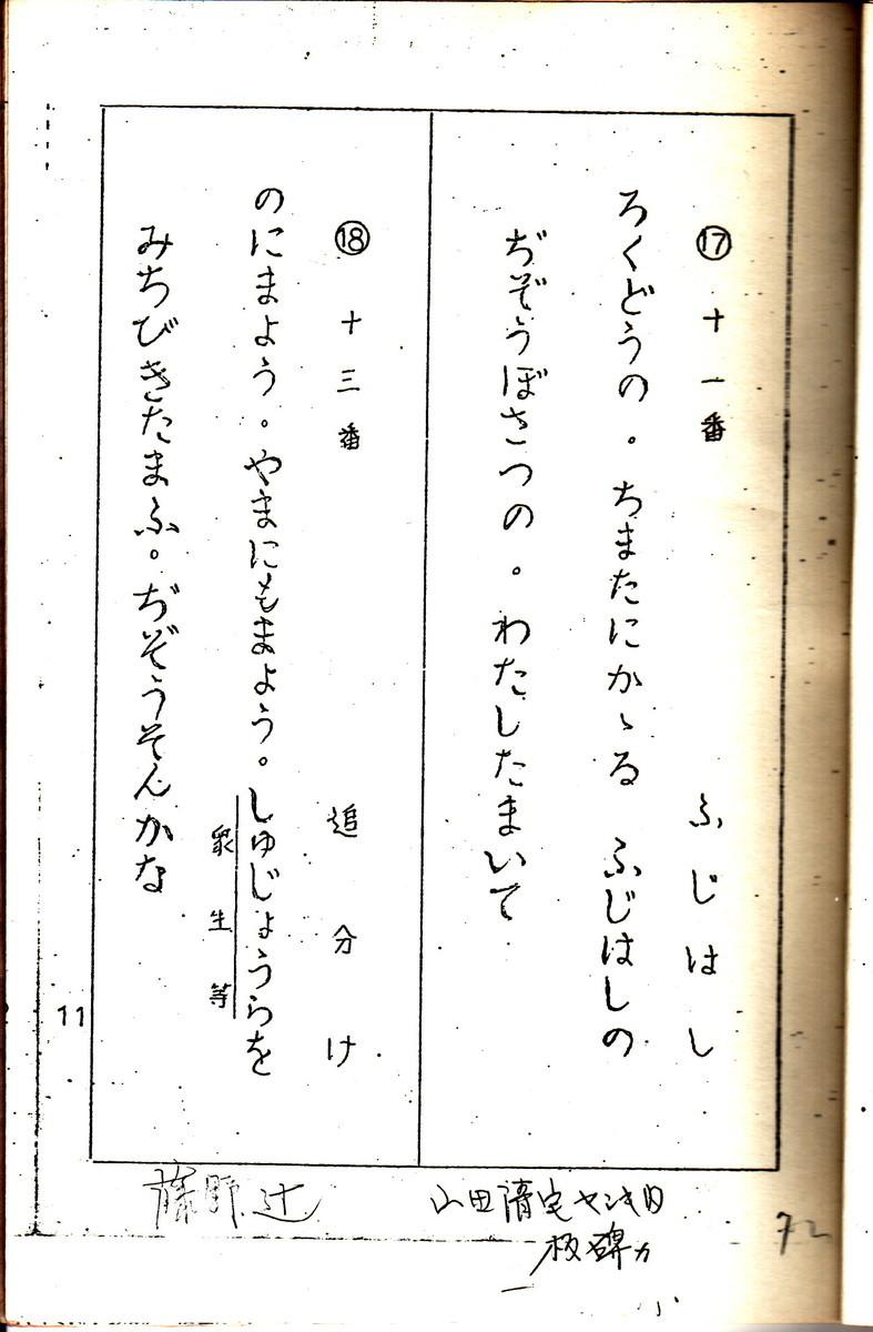 f:id:umiyamabusi:20200926103038j:plain
