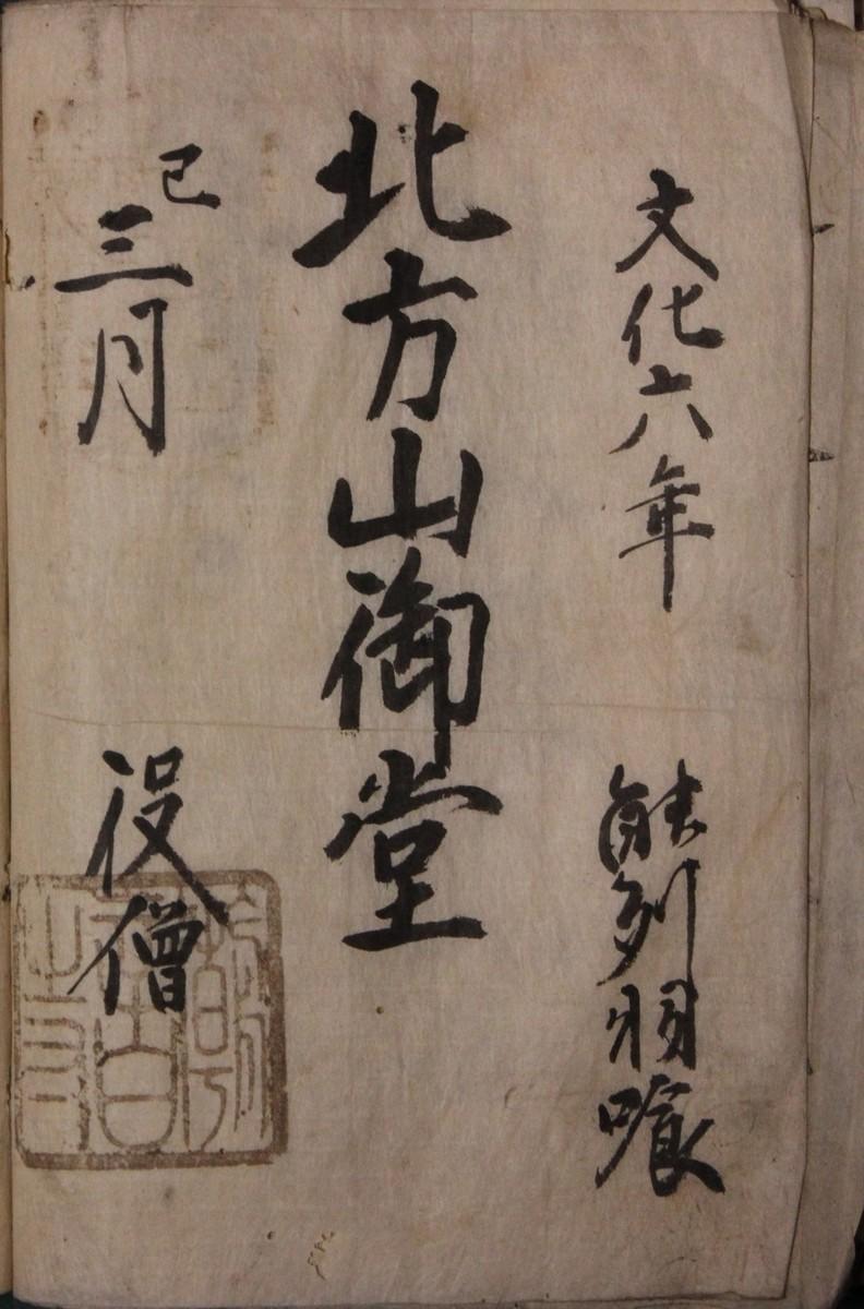 f:id:umiyamabusi:20201010081758j:plain