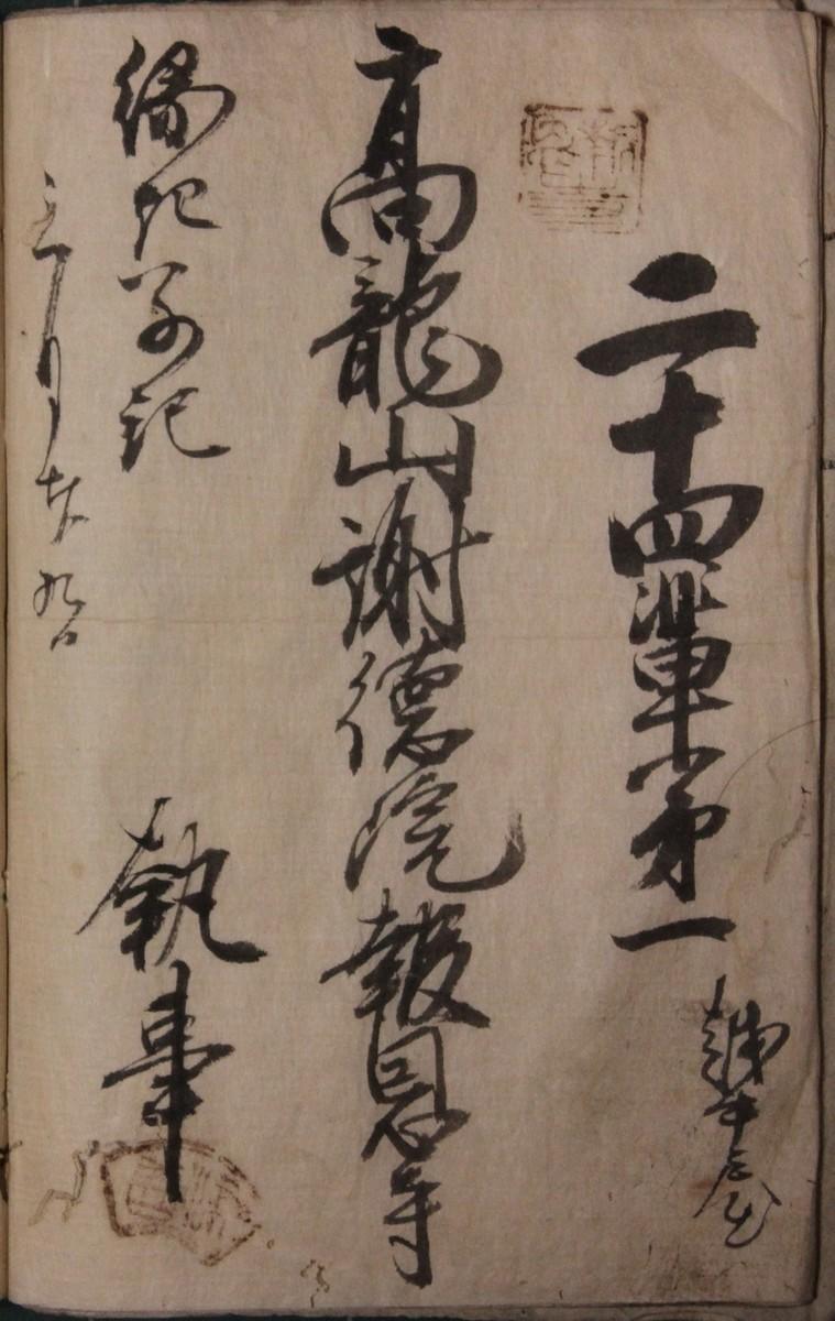 f:id:umiyamabusi:20201010085026j:plain