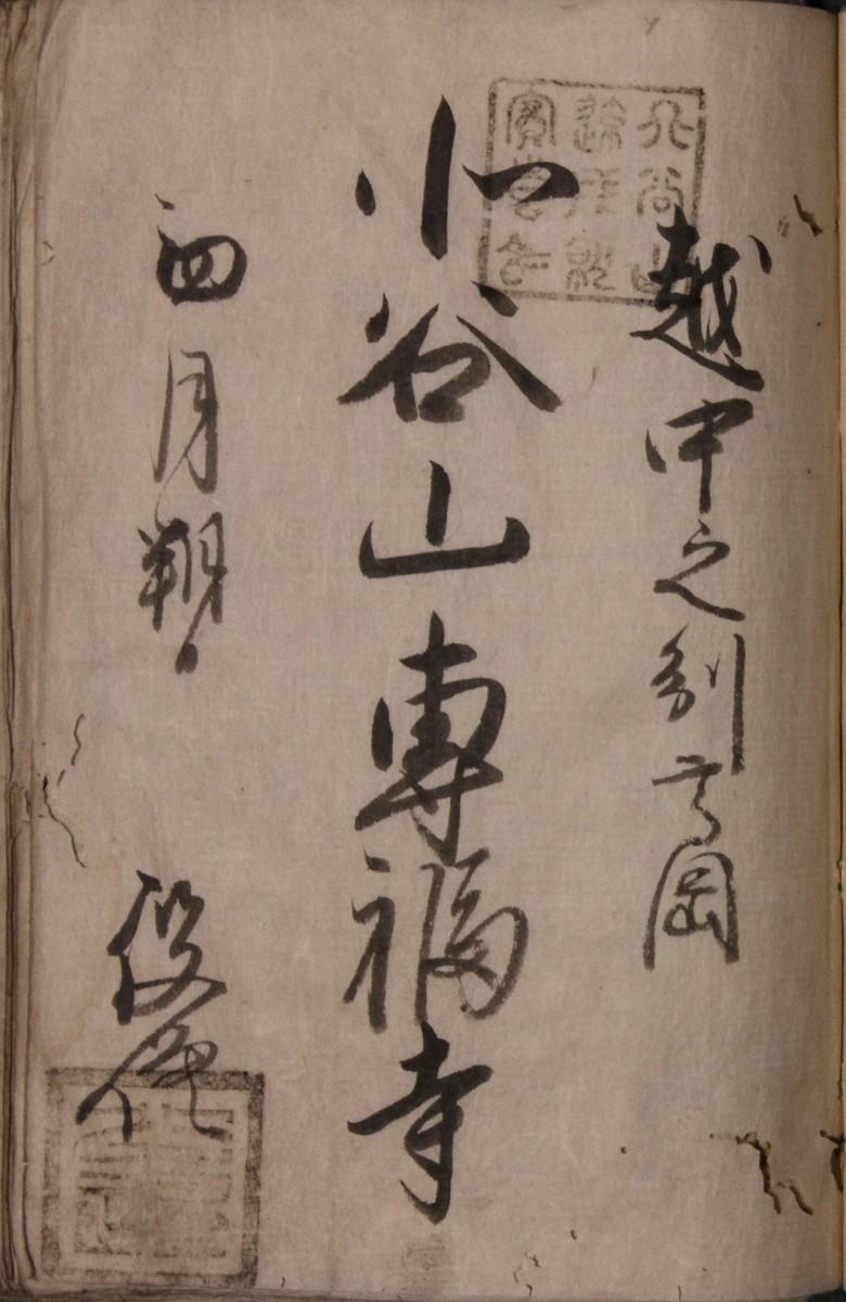 f:id:umiyamabusi:20201010114453j:plain