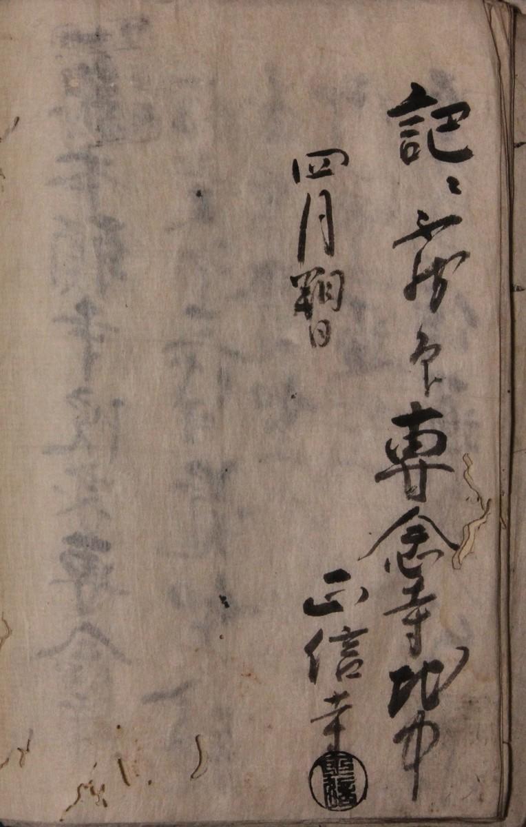 f:id:umiyamabusi:20201010125858j:plain