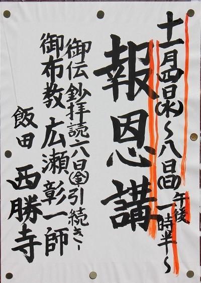 f:id:umiyamabusi:20201104034340j:plain