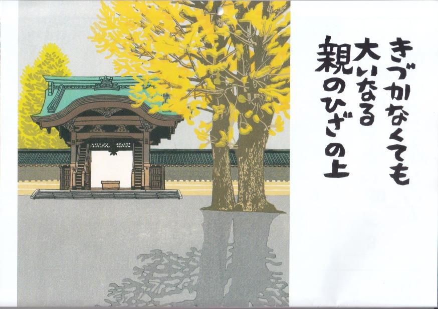 f:id:umiyamabusi:20201112065653j:plain