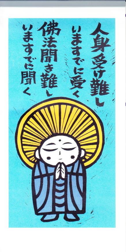 f:id:umiyamabusi:20201112083841j:plain