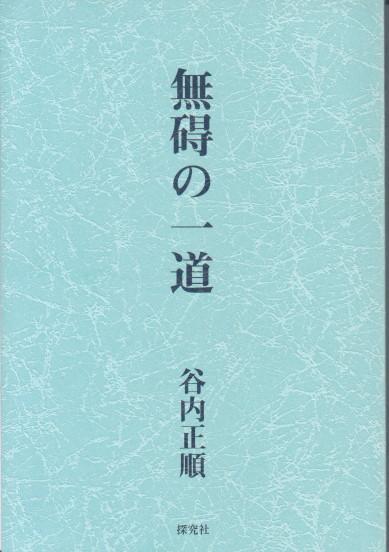 f:id:umiyamabusi:20201112084457j:plain