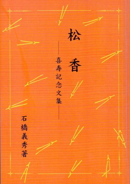 f:id:umiyamabusi:20201124053033j:plain