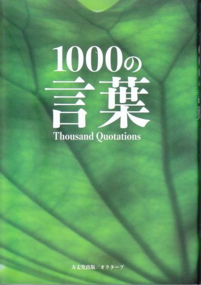 f:id:umiyamabusi:20201124054831j:plain