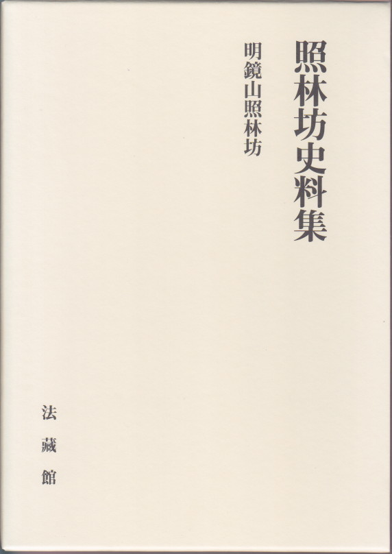 f:id:umiyamabusi:20201124054936j:plain